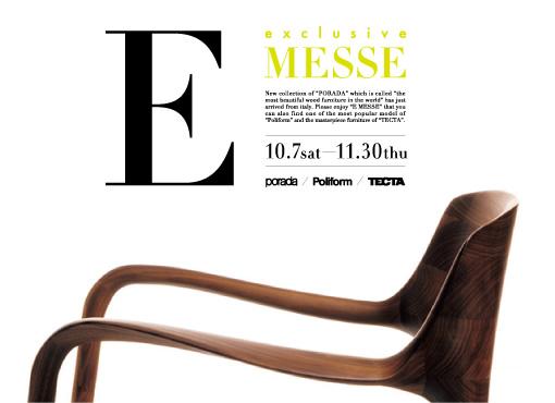Emesse