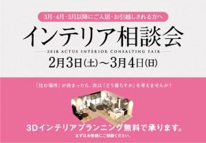 再_1608_Welcome Kids_WEB_TOP入