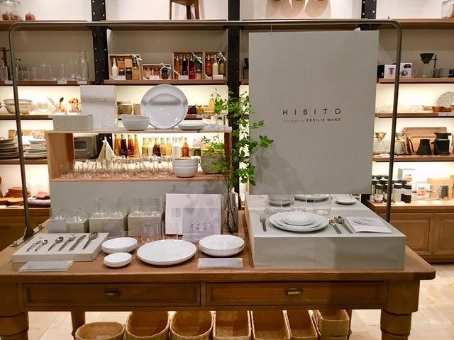 みなとみらい店と「HIBITO」
